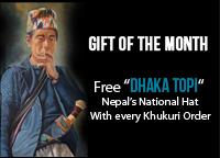 Dhaka topi offer