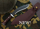 Newer Nepal Army